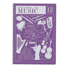 "Apica Purple Music 10""x7"" Staves Spiral Lesson Notebook"