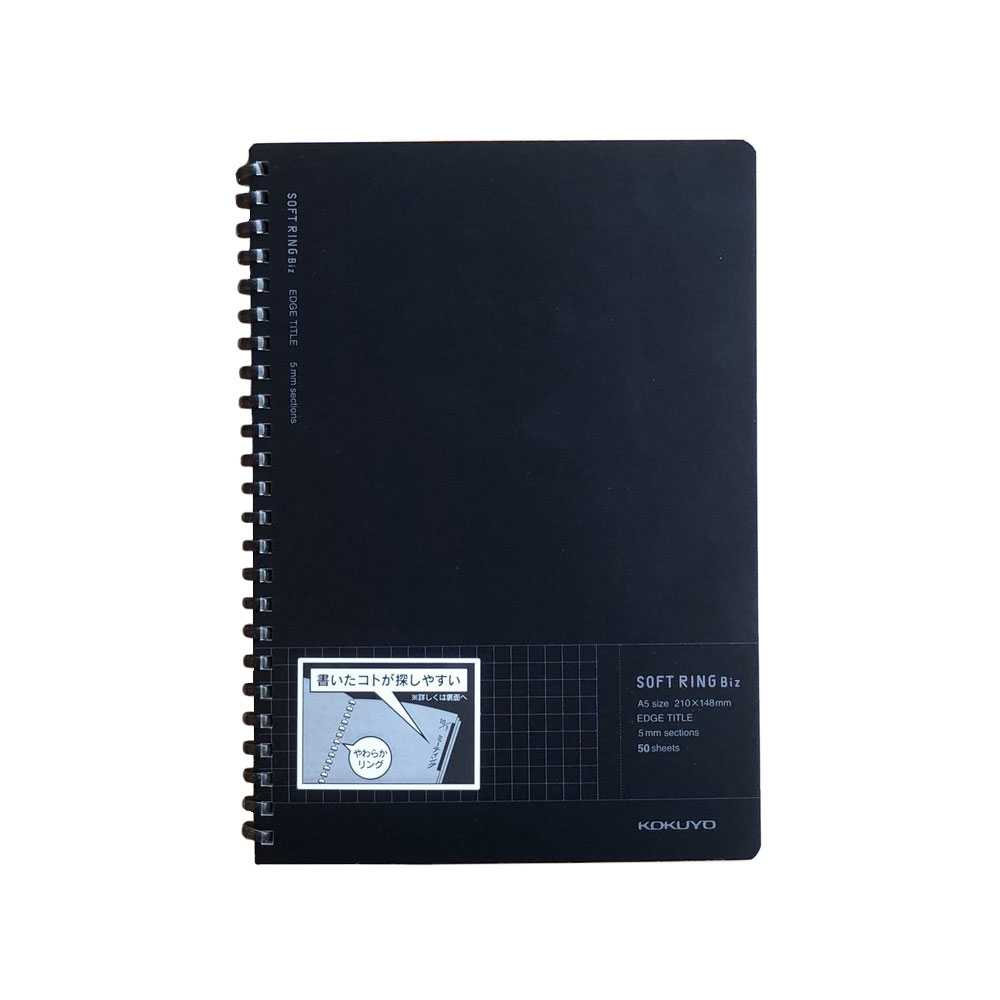 Kokuyo Blacki Biz A5 5mm Grid Soft Ring Notebook 50ct