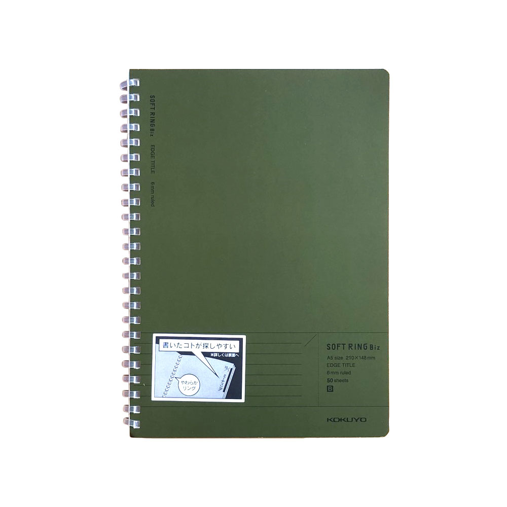 Kokuyo Green Biz A5 Ruled Soft Ring Notebook 50ct