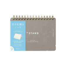 Midori Stand Cross Dot Grid Spiral Notebook 160 Count – A6