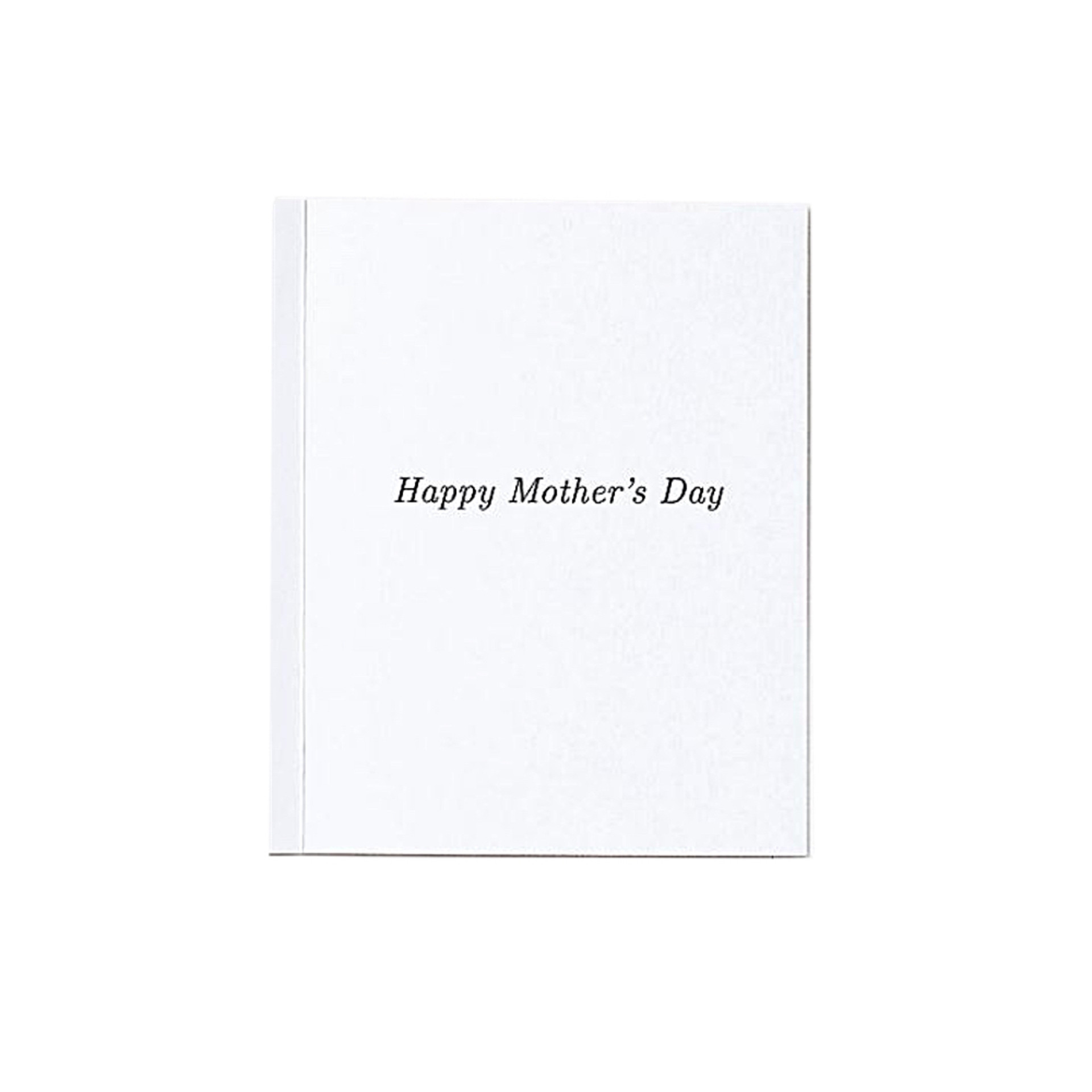 Nothing Is Stronger Than A Mother's Love Greeting Card – Inside