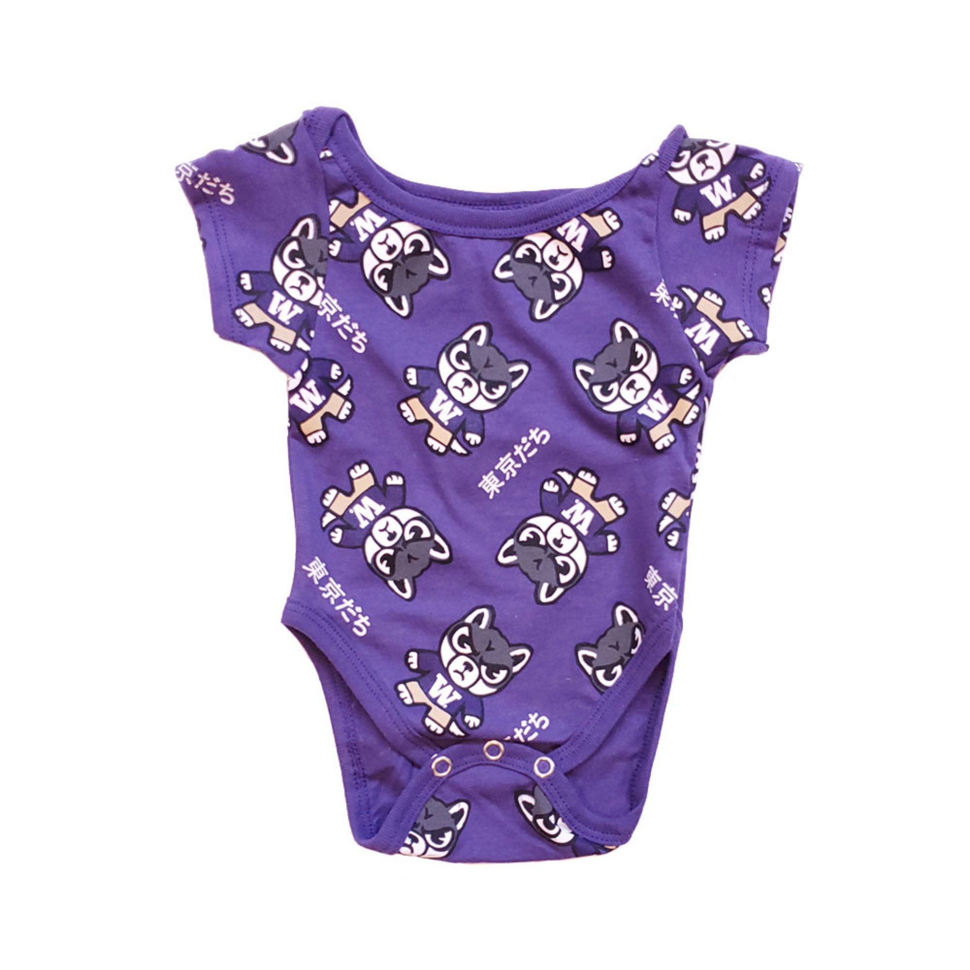Retro Brand Baby Purple Tokyodachi Allover Bodysuit