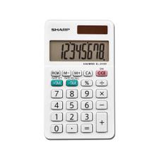 Sharp EL-244WB Calculator