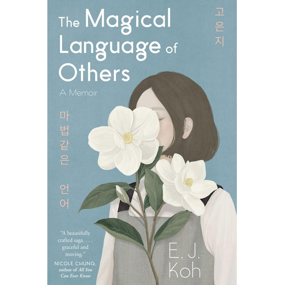 The Magical Language of Others: A Memoir by E. J. Koh