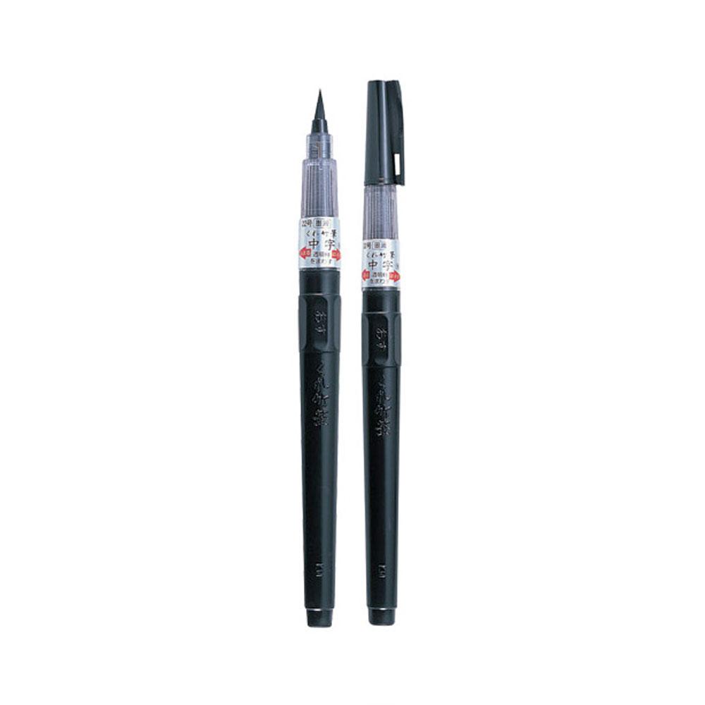 Zig Chuji Fude Black Refillable Brush Pen