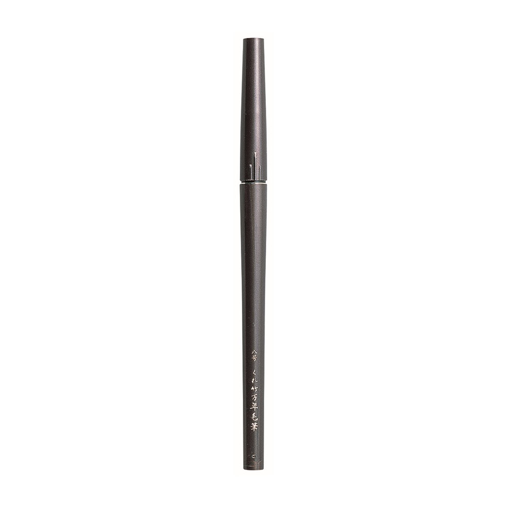 Zig Kuretake Mouhitsu Takujo Fude No.8 Black Brush Pen